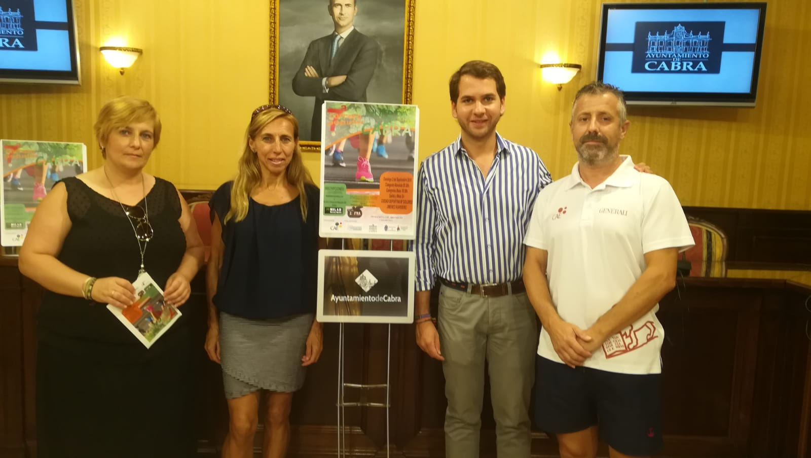 """La """"Carrera Popular Huertas de Cabra"""" se celebrará el próximo 2 de septiembre"""