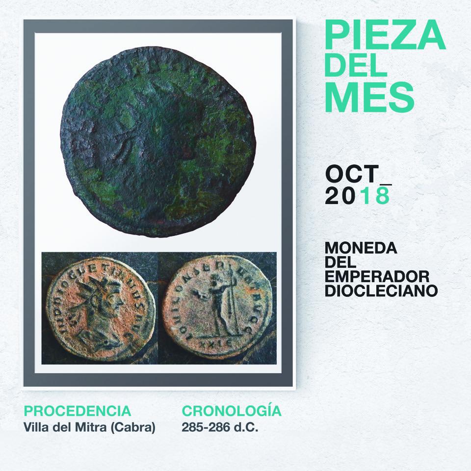 Presentada la pieza del mes de octubre en el Museo Arqueológico Municipal
